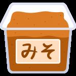 合わせ味噌の無料イラスト