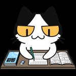 勉強する猫の無料イラスト