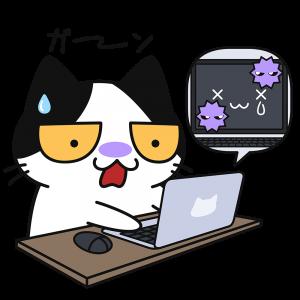 ウイルスに感染したパソコンに困る猫