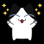 喜ぶ猫コハクちゃんの無料イラスト