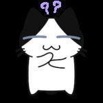 考える猫コハクちゃんの無料イラスト