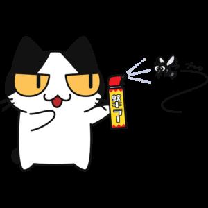蚊を駆除する猫の無料イラスト