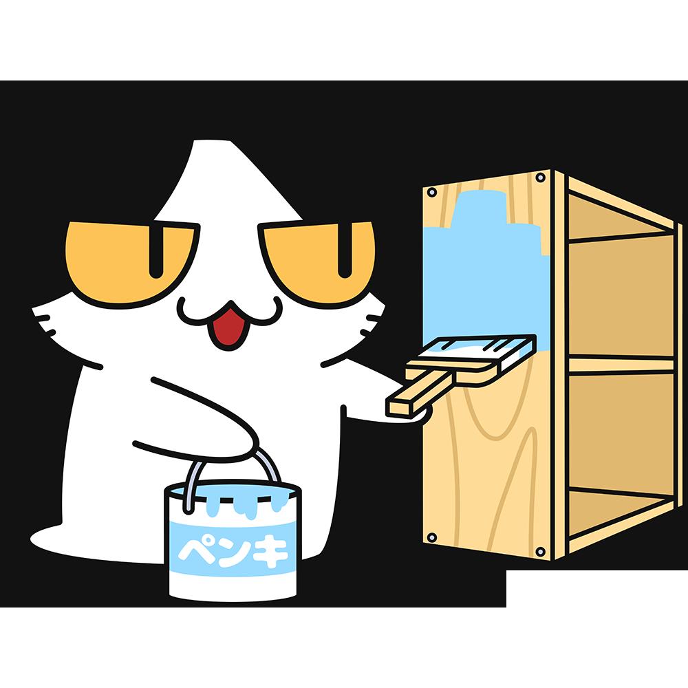 DIY:ペンキを塗る猫の無料イラスト
