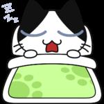 布団で寝る猫の無料イラスト