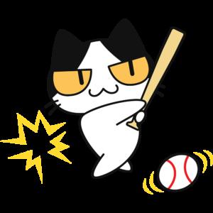 野球:ボールを打つ猫