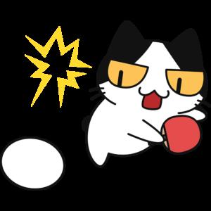 卓球:スマッシュをする猫