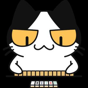 マージャン(麻雀)をする猫