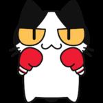 ボクシング:ファイティングポーズをとる猫の無料イラスト