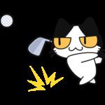 ゴルフ:アイアンでボールを打つ猫の無料イラスト