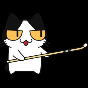 なぎなたをする猫
