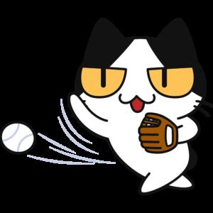 ソフトボールをする猫