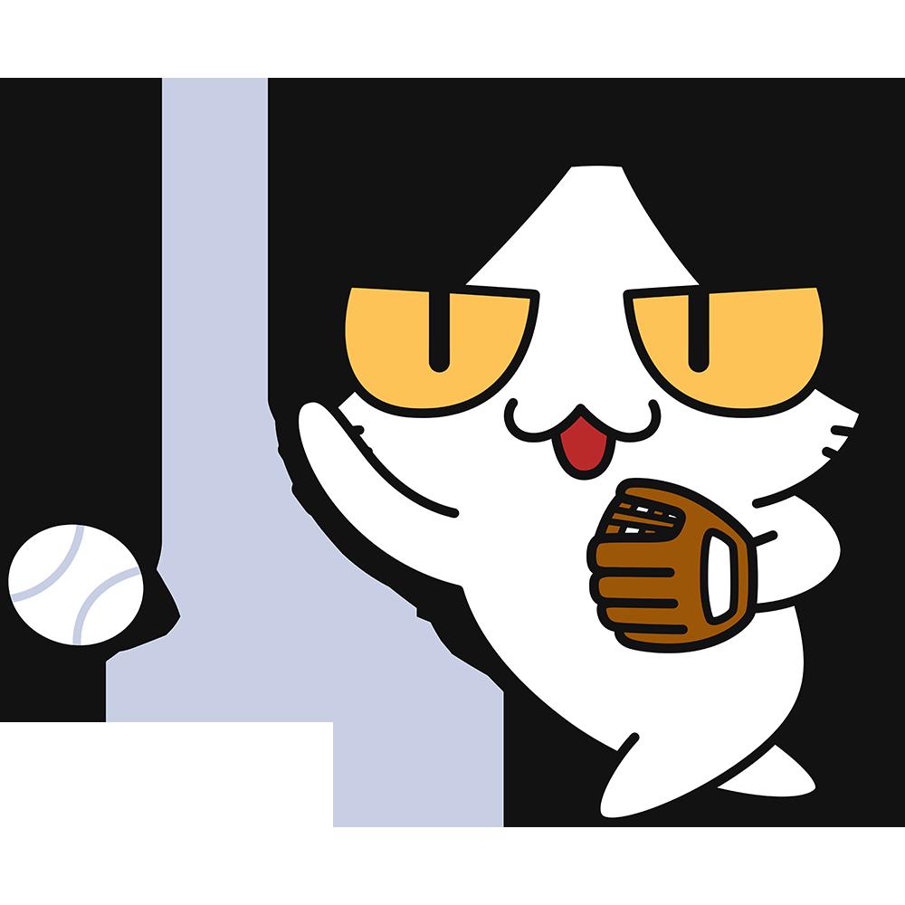 ソフトボールをする猫の無料イラスト