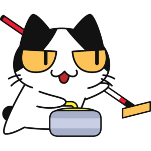 カーリングをする猫