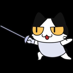 フェンシングをする猫