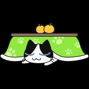 こたつで温まる猫の無料イラスト