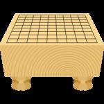 将棋盤の無料イラスト