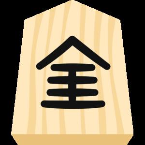 将棋の駒(成銀)の無料イラスト