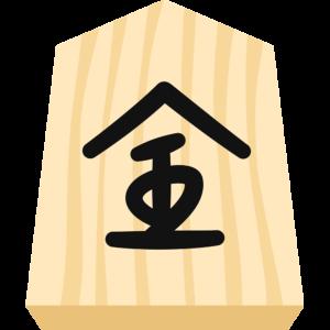 将棋の駒(成桂)の無料イラスト