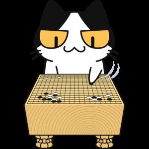 囲碁をする猫
