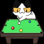 ビリヤードをする猫の無料イラスト