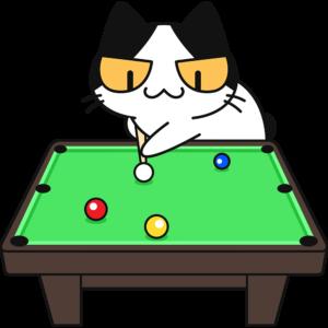 ビリヤードをする猫