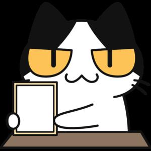 新元号(白紙)を発表する猫