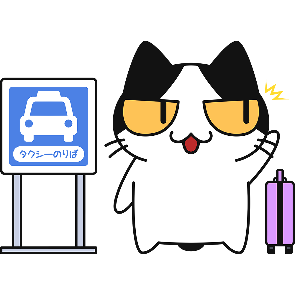 タクシーを呼ぶ猫の無料イラスト