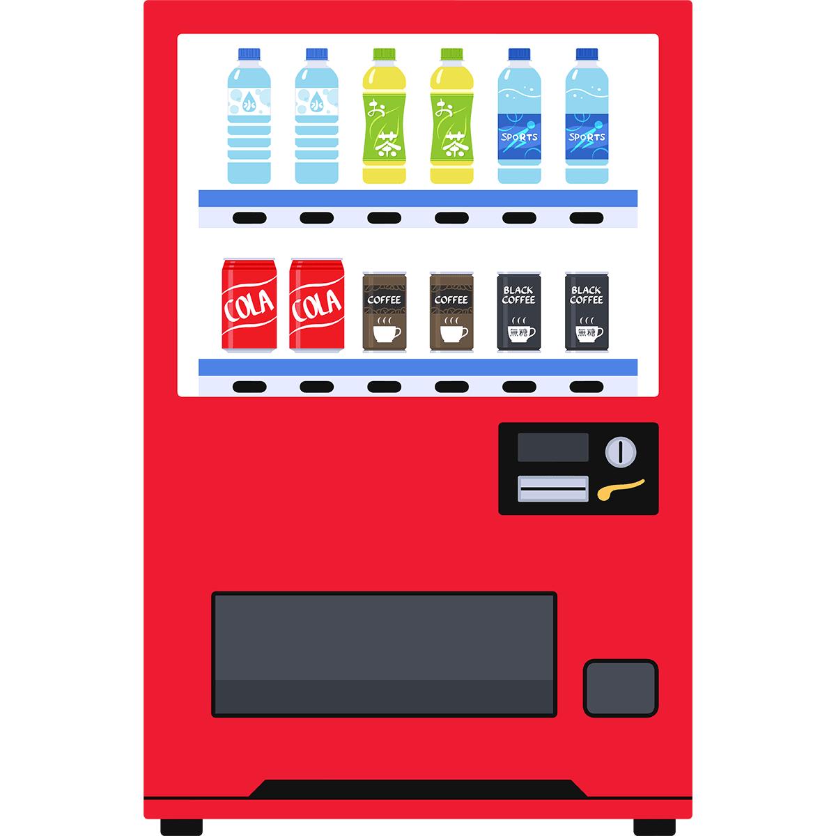 ジュースの自動販売機の無料イラスト