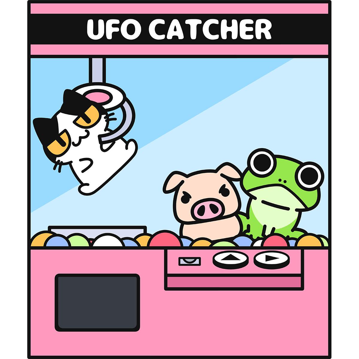 UFOキャッチャーの無料イラスト