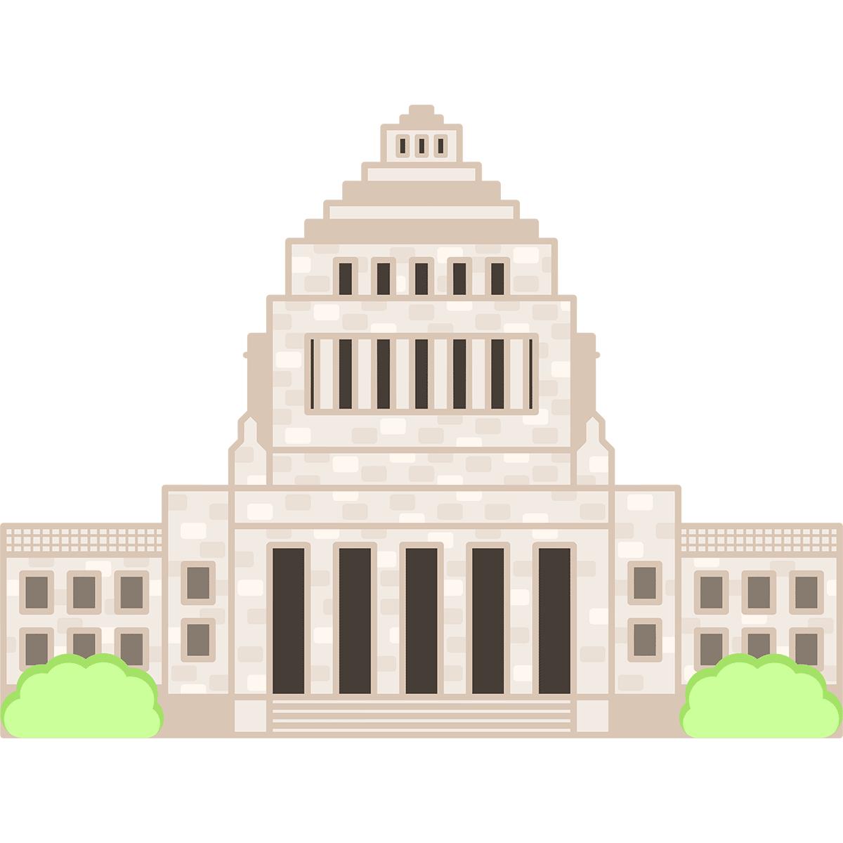 国会議事堂の無料イラスト