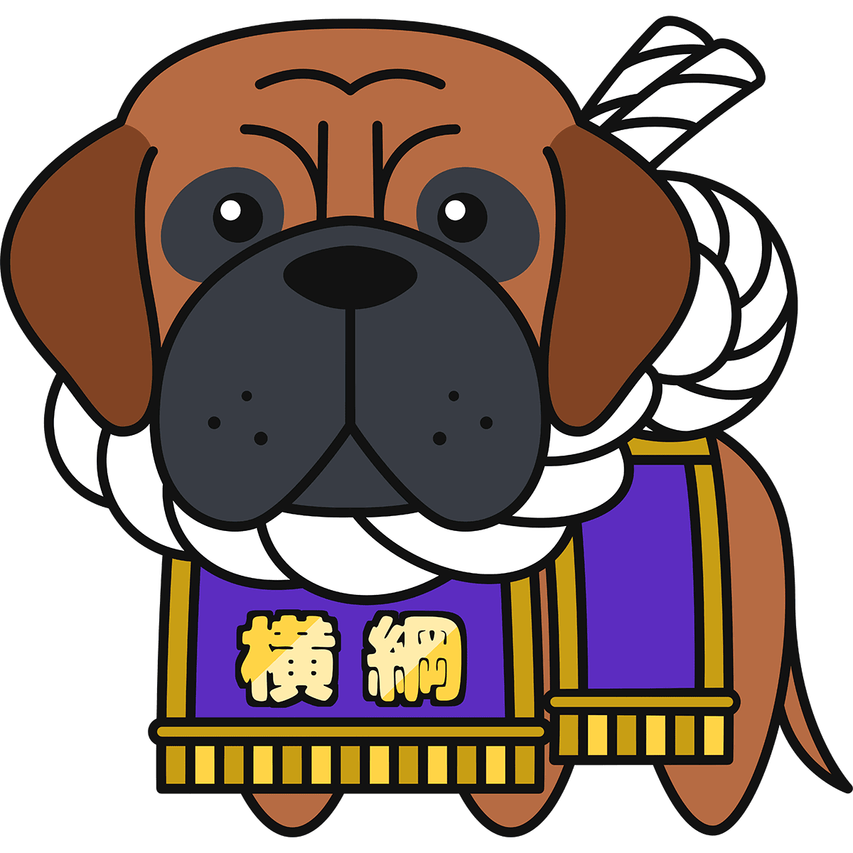 土佐犬の無料イラスト