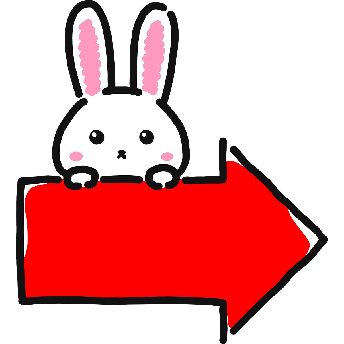【手描き】ウサギと矢印の無料イラスト