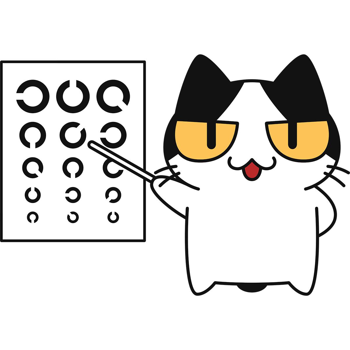 視力検査の無料イラスト