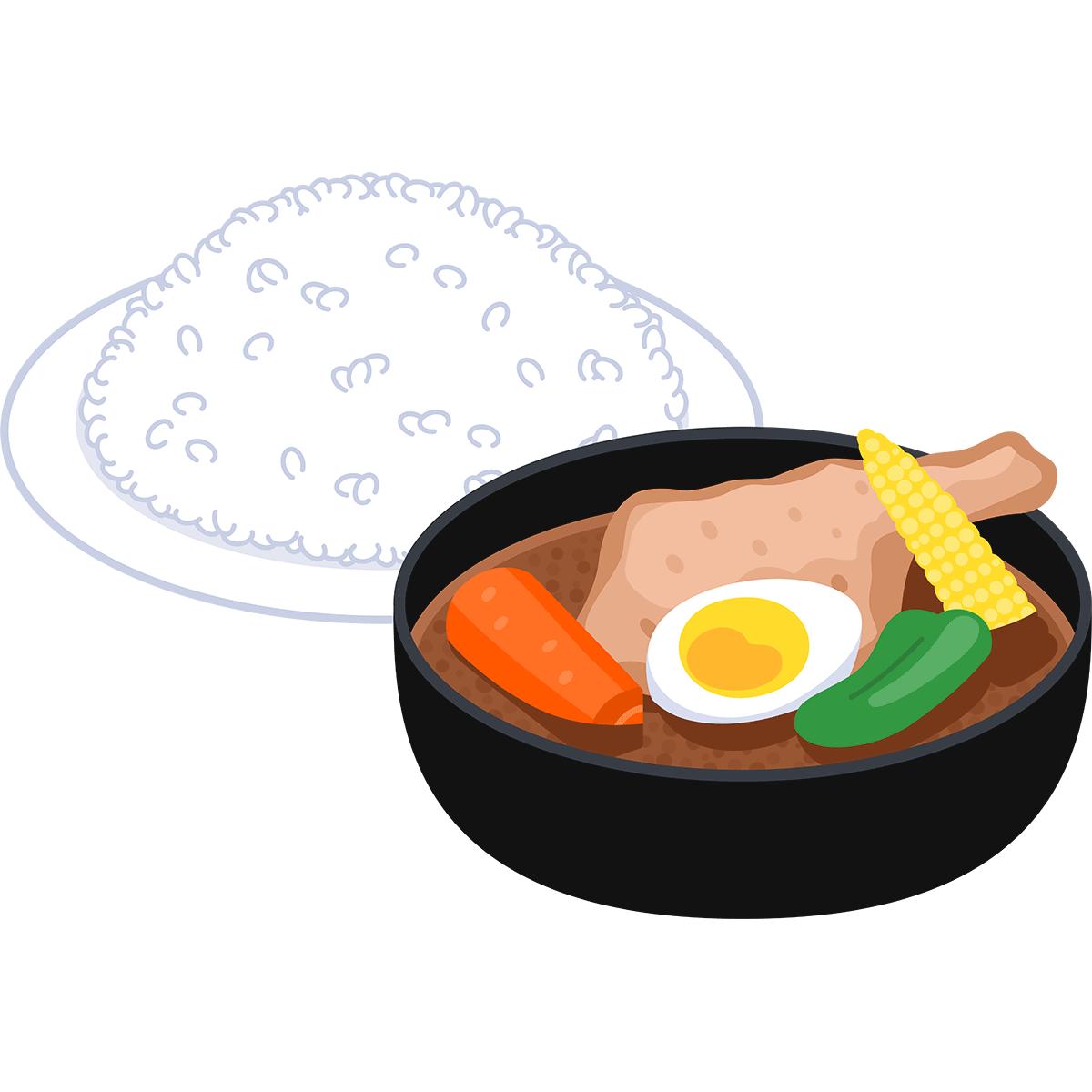スープカレーの無料イラスト