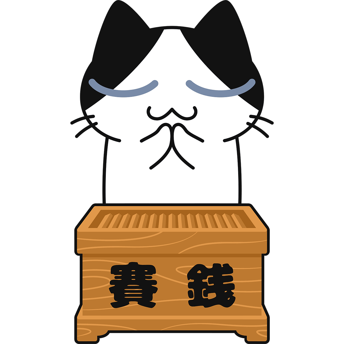 参拝をする猫の無料イラスト