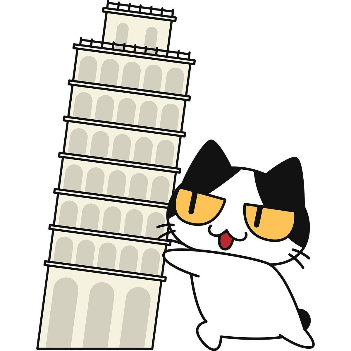 ピサの斜塔を支える猫の無料イラスト