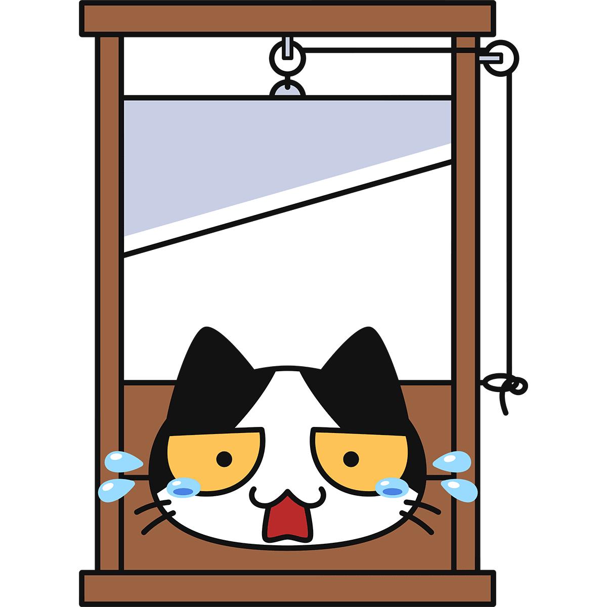 ギロチンの刑になる猫の無料イラスト