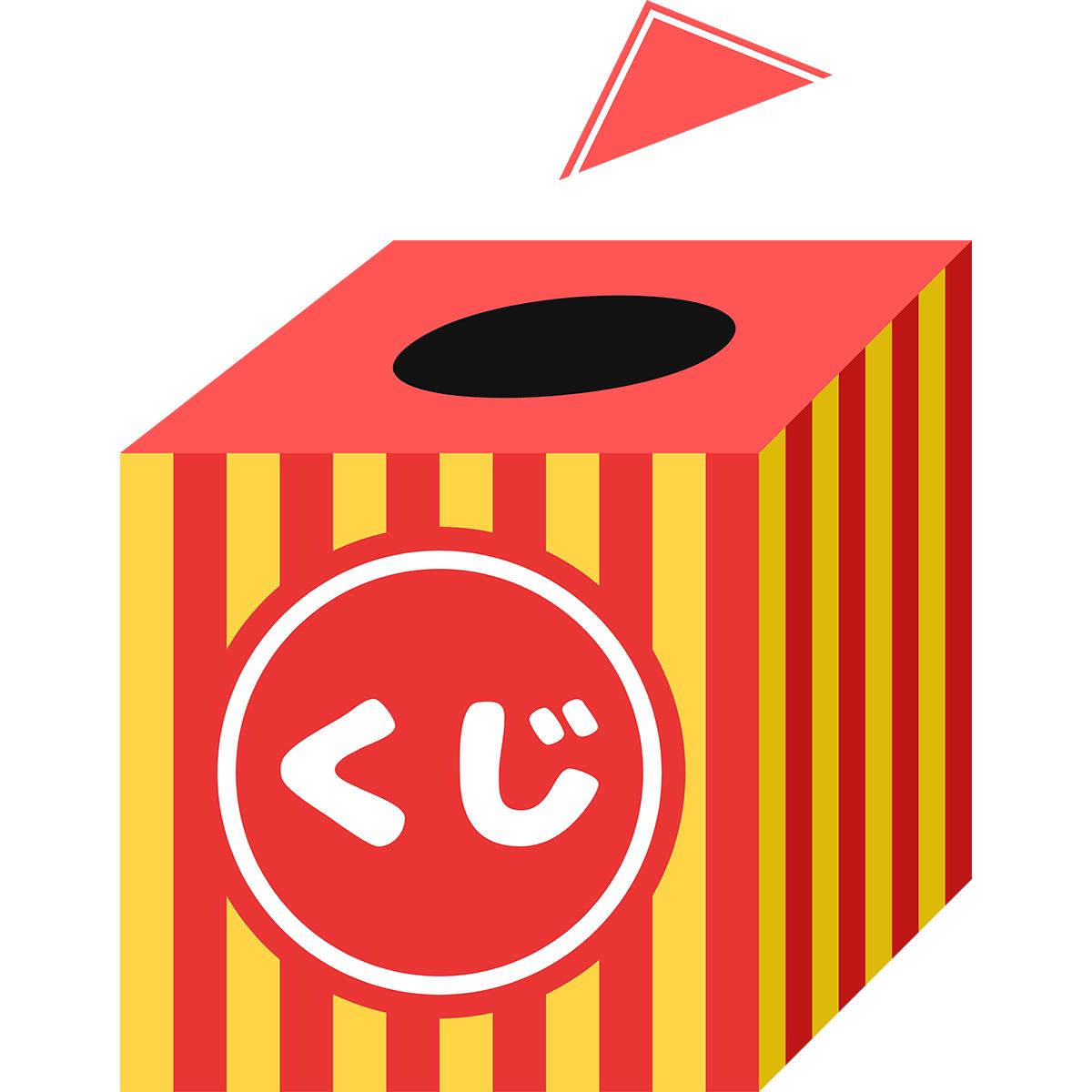 くじの無料イラスト