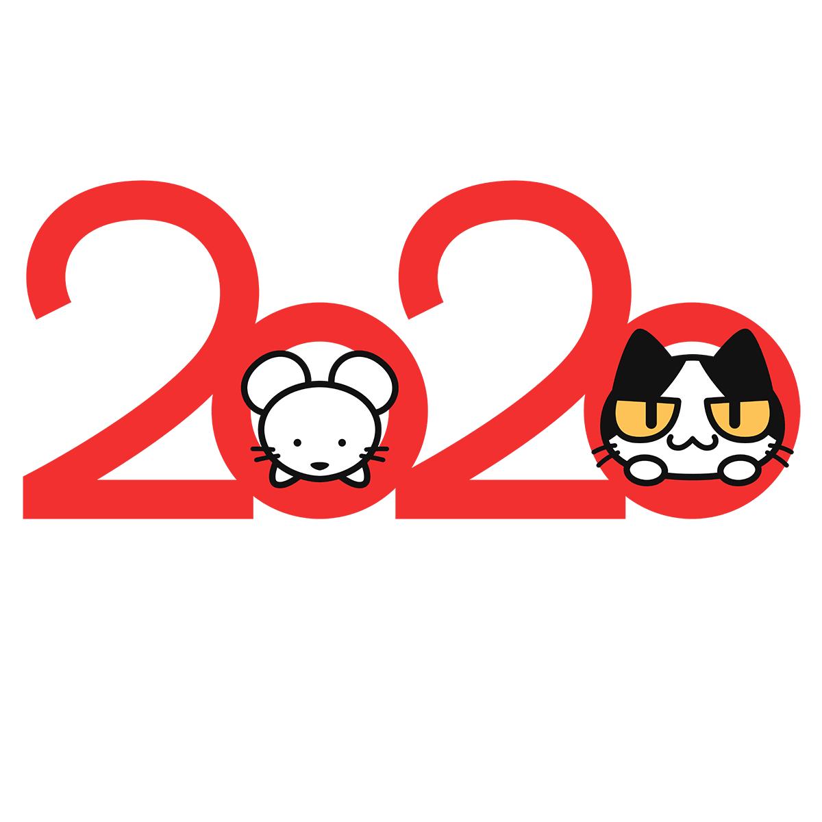 2020年の年賀状(ネズミと猫)の無料イラスト