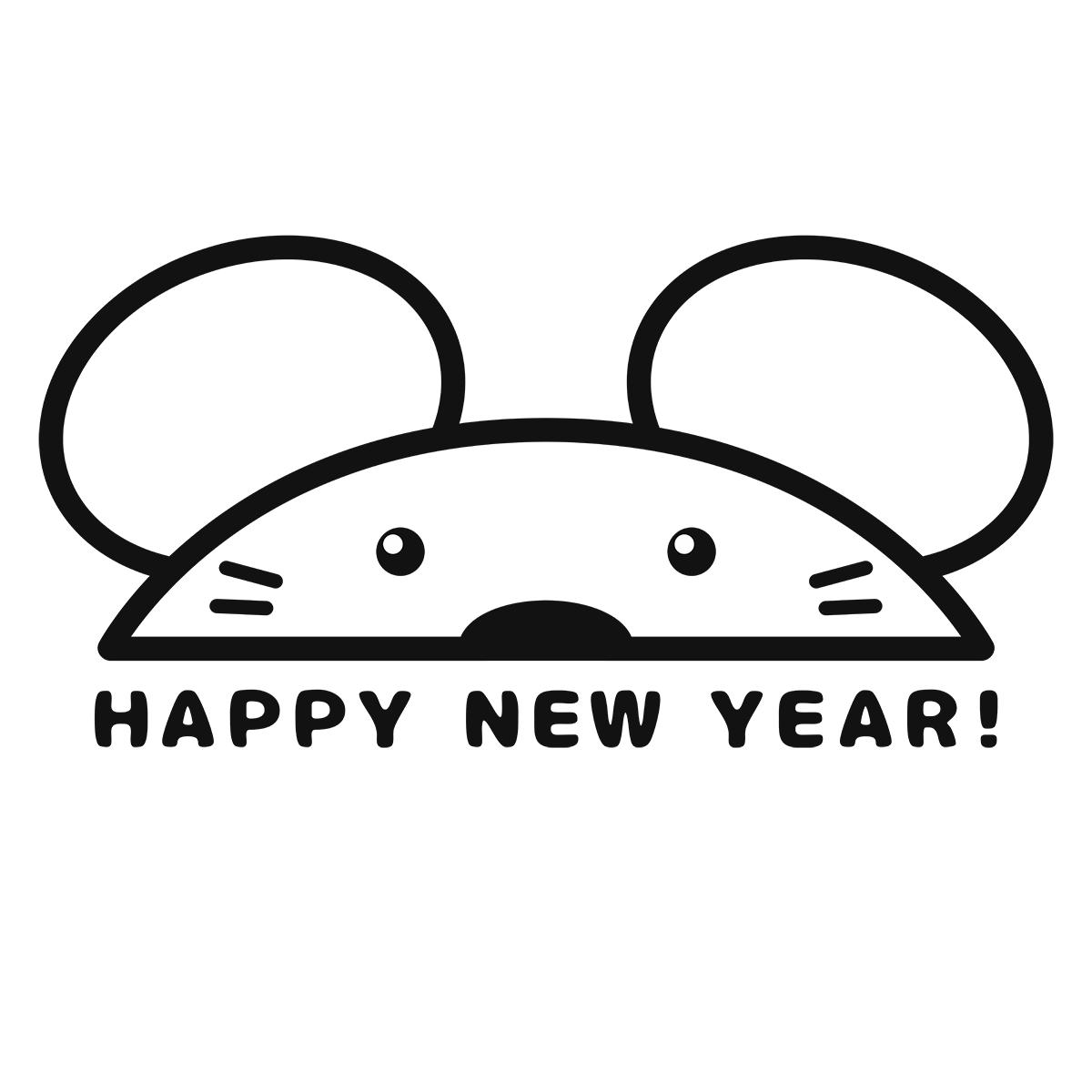 干支:ネズミ・鼠・子(3)の無料イラスト