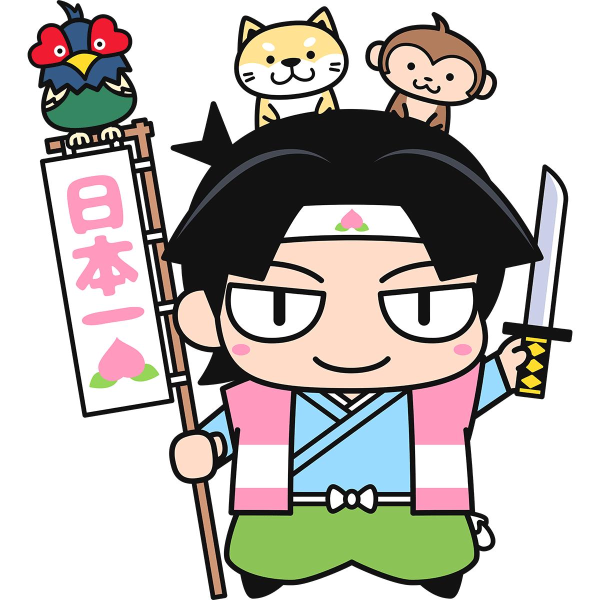 桃太郎と犬猿雉の無料イラスト