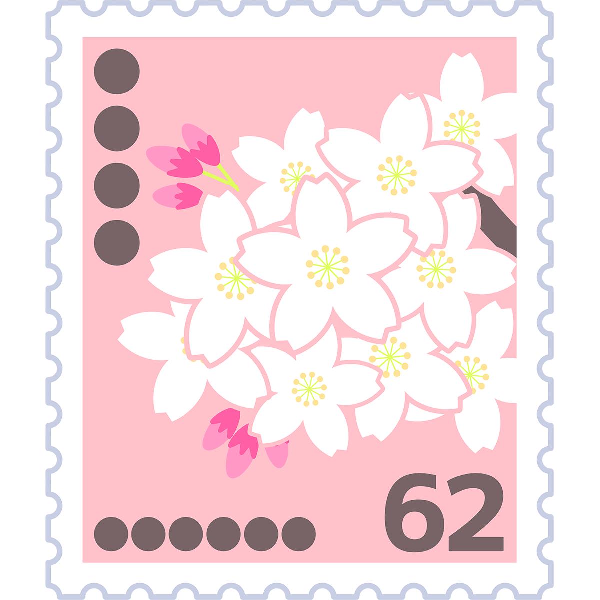 62円切手の無料イラスト