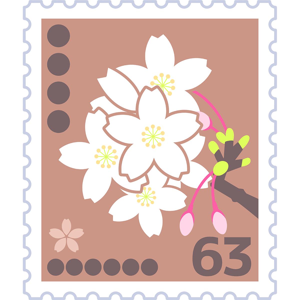63円切手の無料イラスト