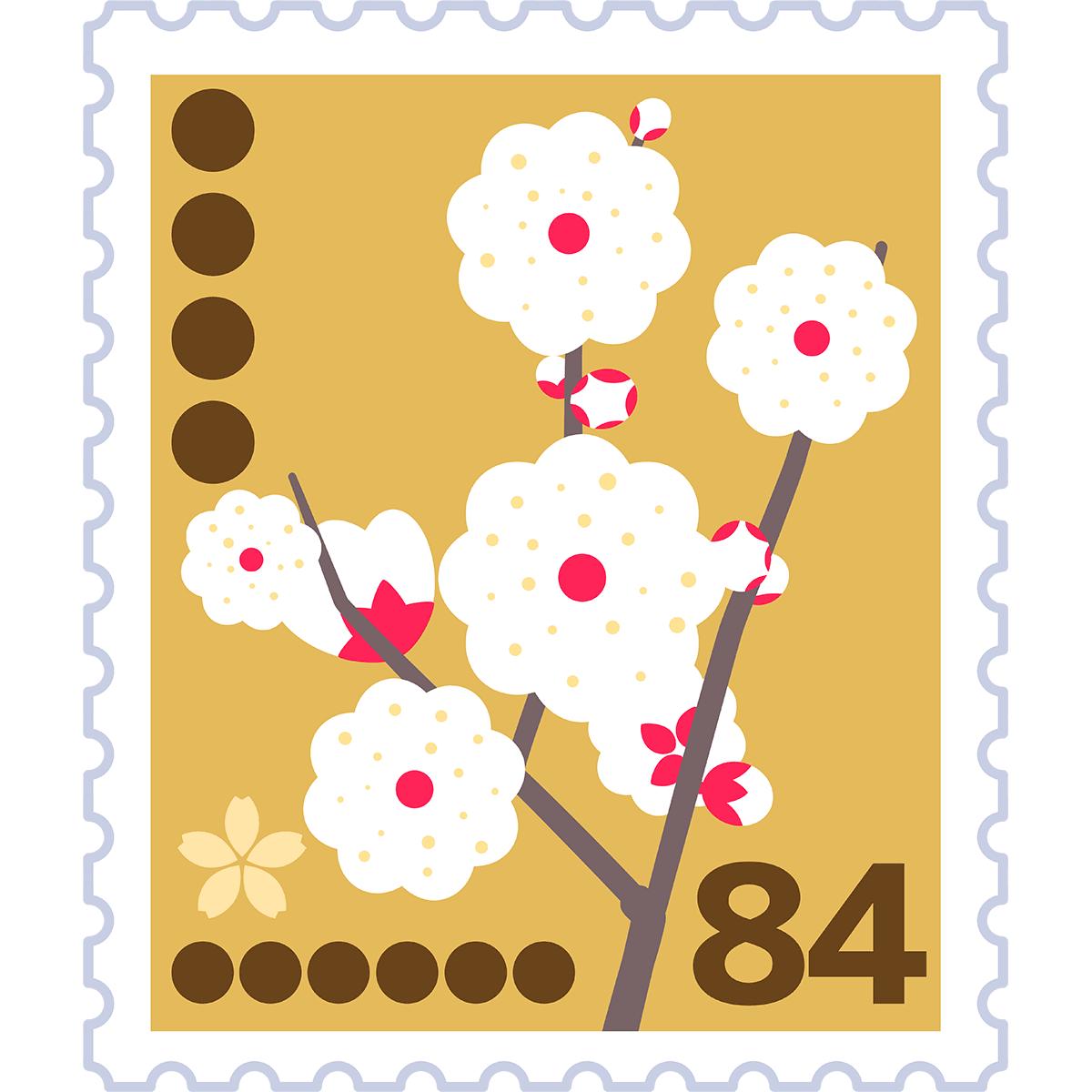 84円切手の無料イラスト
