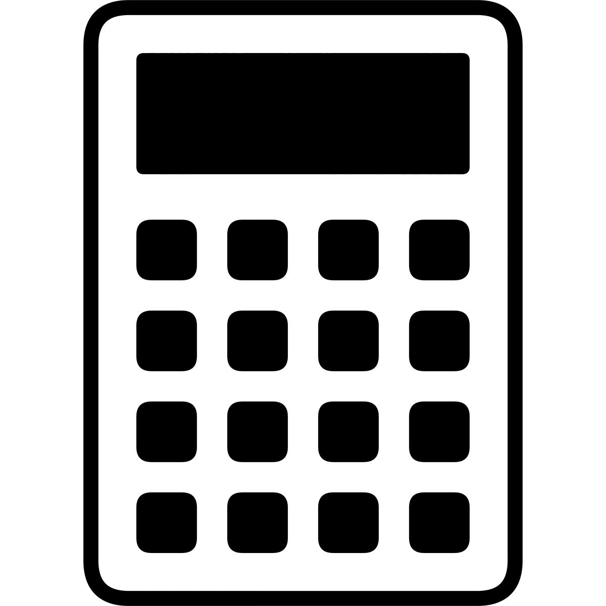 【アイコン】電卓の無料イラスト