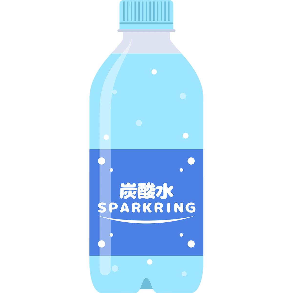 炭酸水の無料イラスト