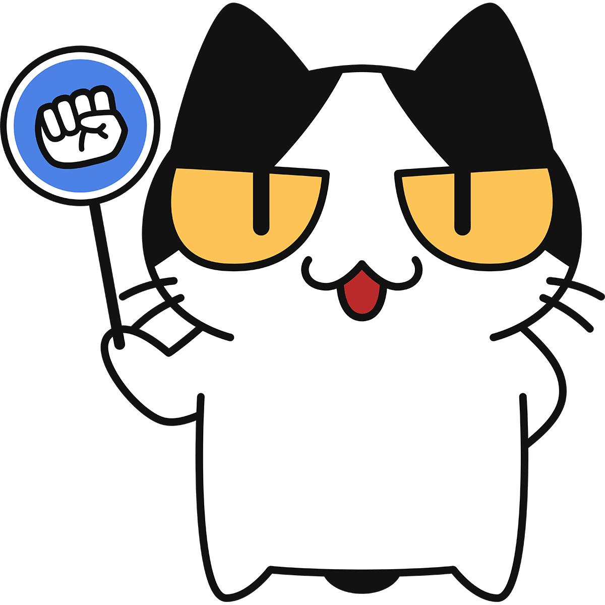 グーを出す猫(じゃんけん)の無料イラスト