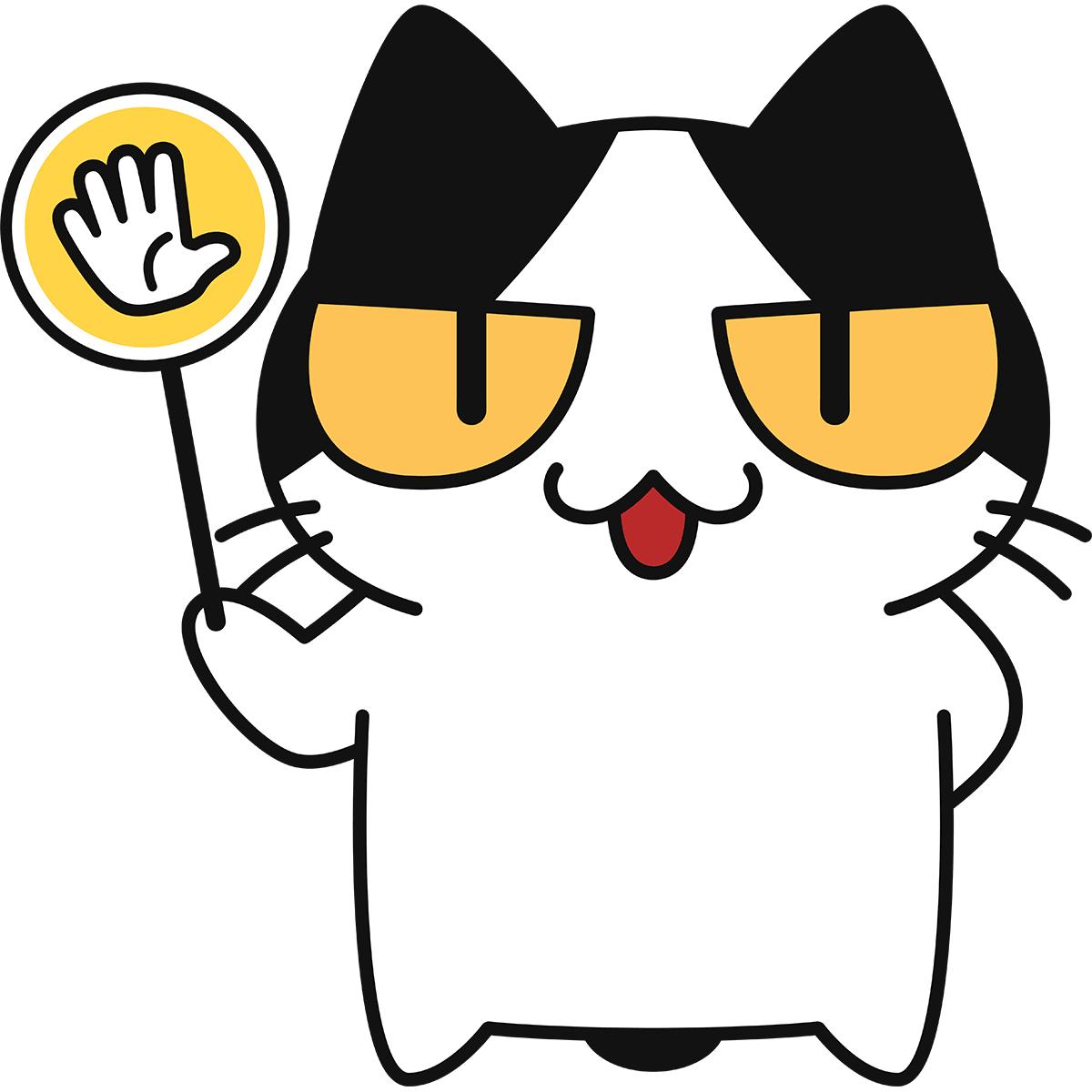 パーを出す猫(じゃんけん)の無料イラスト
