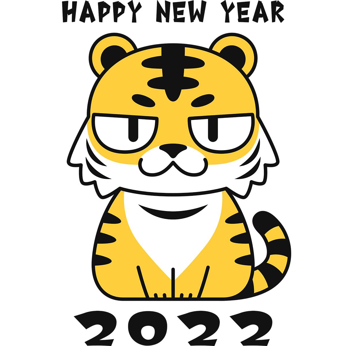 2022年の年賀状(寅年)の無料イラスト